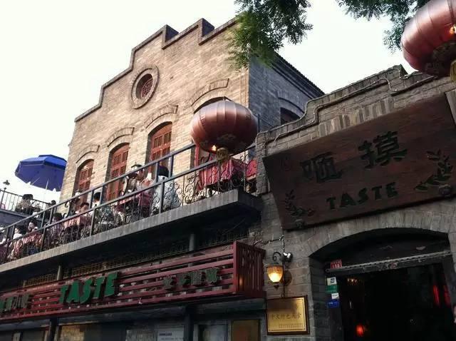 北京超文艺游玩路线,让你一次玩个够~