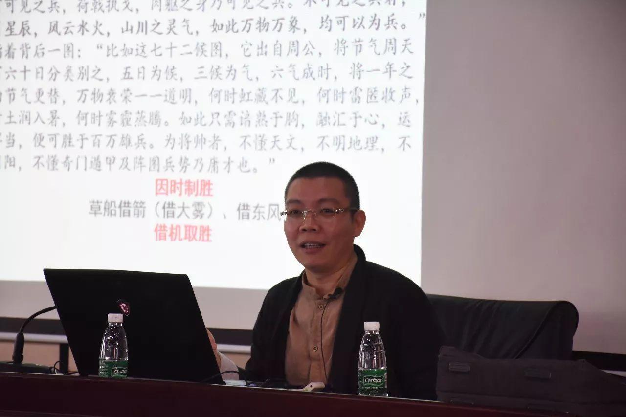 林冬琳 12月23日下午,北京大学建筑设计及其理论硕士王宝珍老师应邀在图片