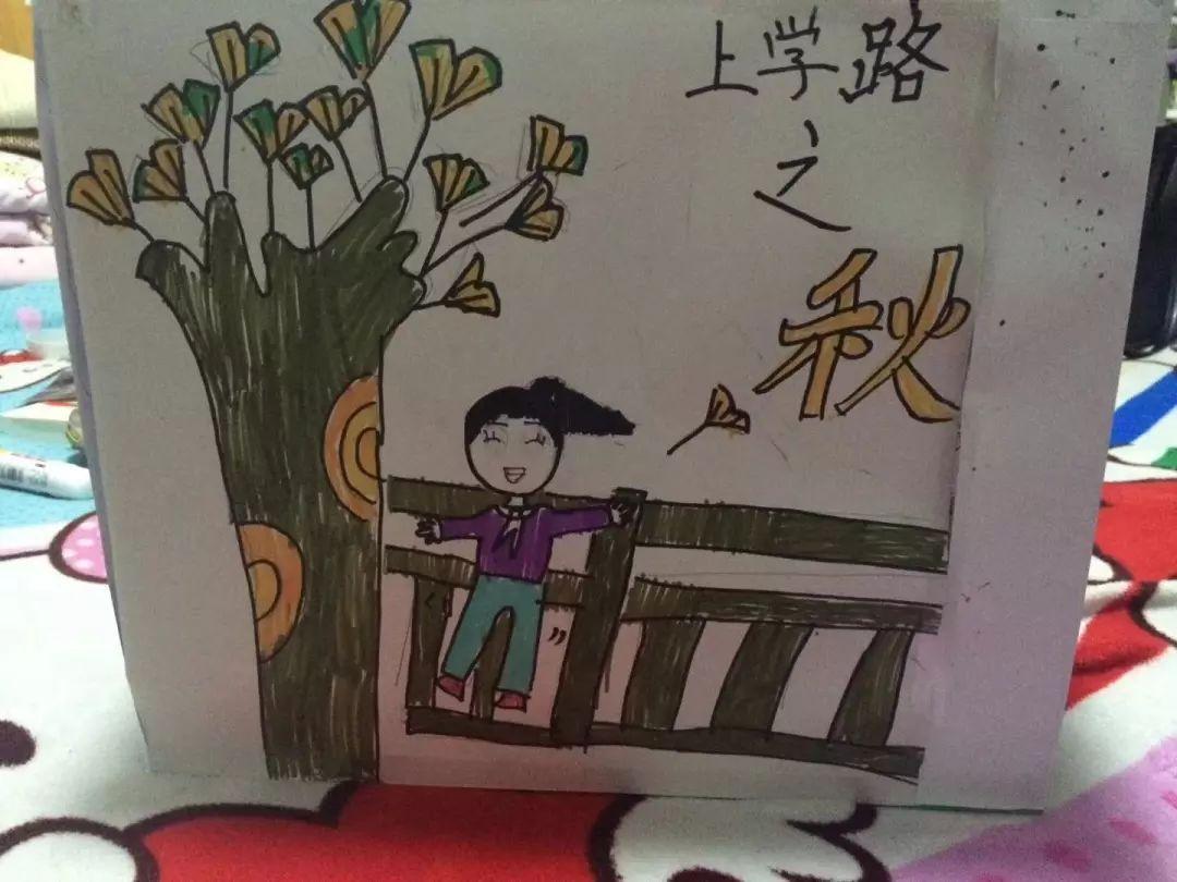 杭州小学生手绘最美上学路,用正能量迎接2018年吧!