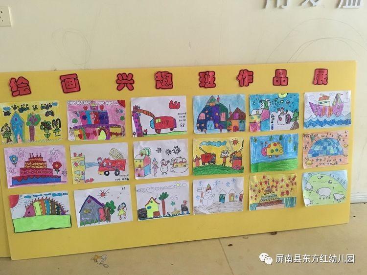 东方红幼儿园第三届庆元旦画展