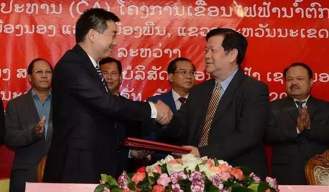 东南亚】云南能投签署老挝水电项目特许经营协议