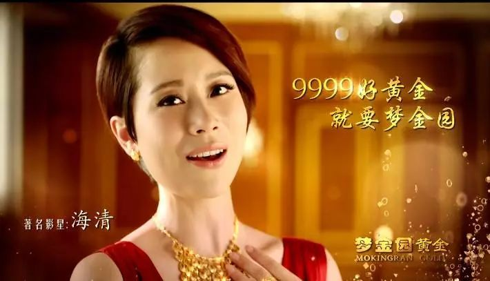 3d黄金每克优惠20元,彩金满1000立返现金120元.