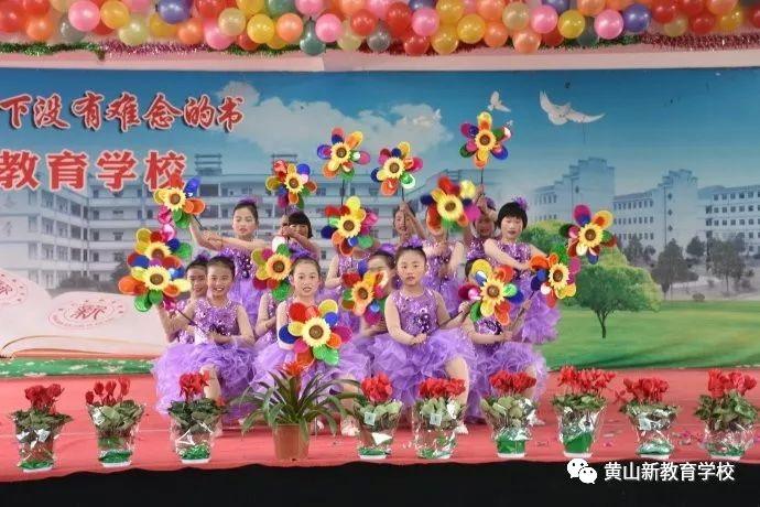 花儿朵朵向太阳,快乐童年共塑中国梦
