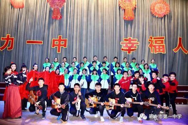 市一中:放歌新时代 共筑中国梦