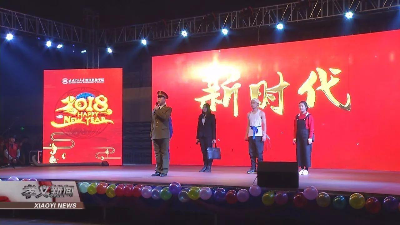我的梦 青年梦 中国梦,新时代大学生迎新年!