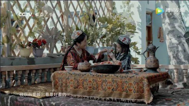 2017cctv公益广告《古丽的中国梦》