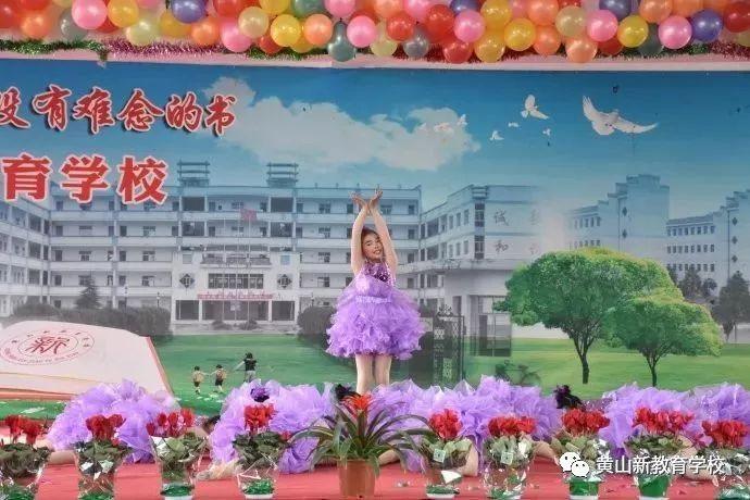 《向快乐出发》,《花儿朵朵向太阳》歌颂着中华民族伟大复兴的中国梦
