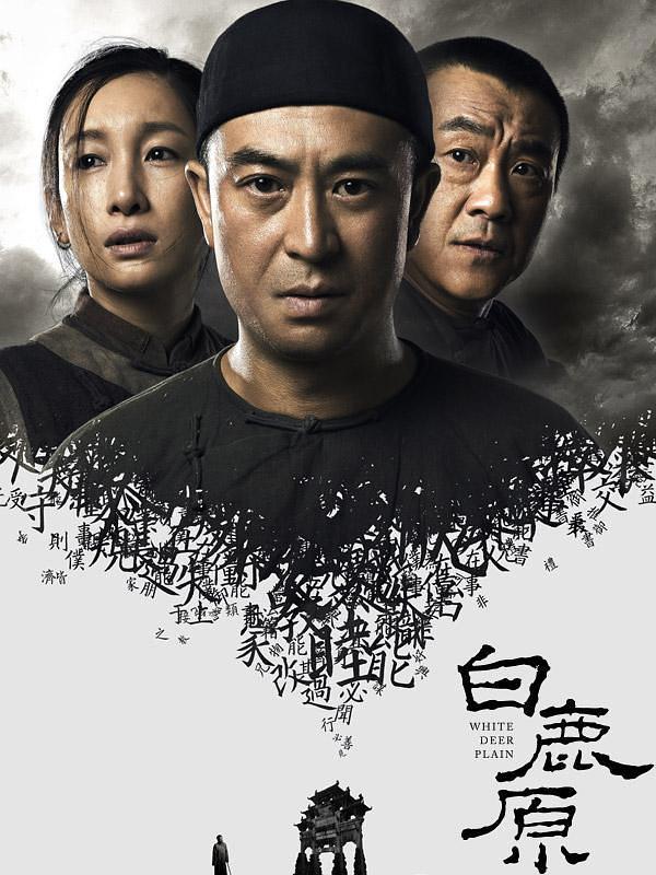 2017就要过去了,你能想起来最火的华语影视剧是什么