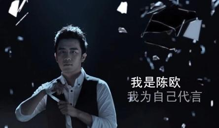曾怒怼马云的最帅CEO,3年时间身价暴跌300亿,原因令人唏嘘不已