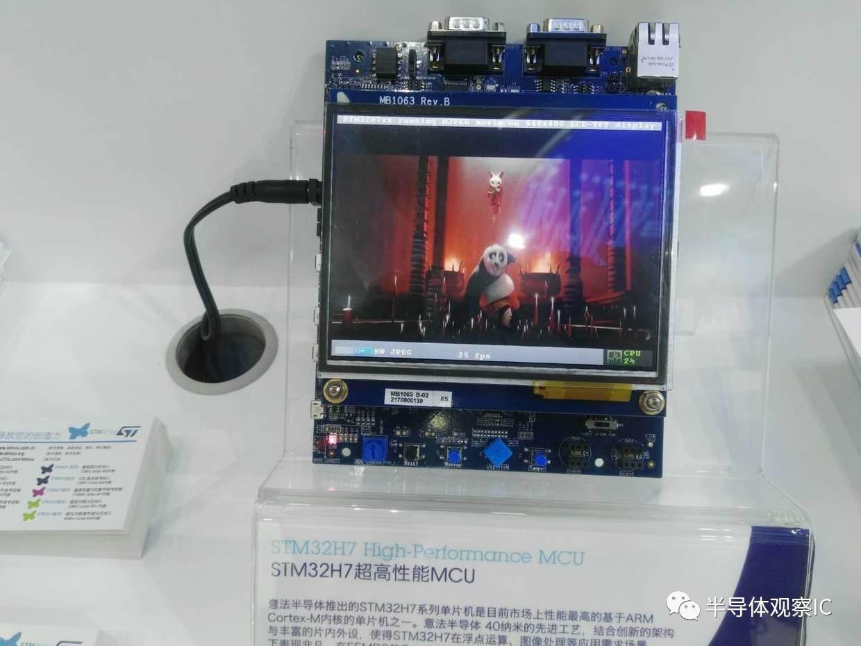 盘点2014中国十大MCU企业- 豆丁网