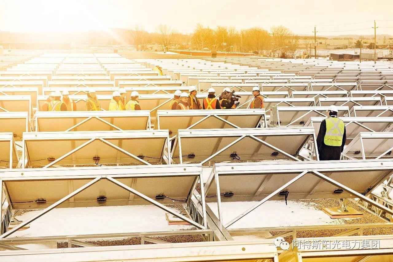 浙江贝盛新能源开发有限公司招聘光伏电站运维工程... -城际分类