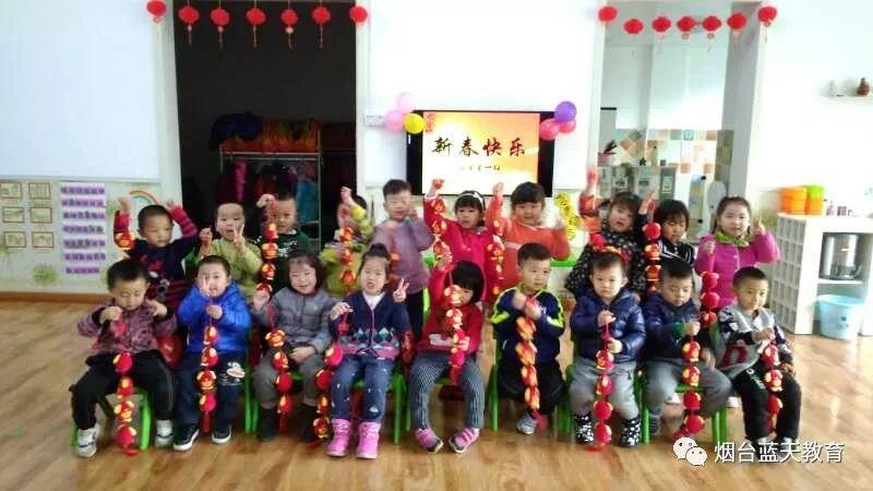 幼儿园给孩子们的新年礼物