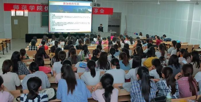 新加坡pcf公立幼儿园来院举行宣讲会并招聘