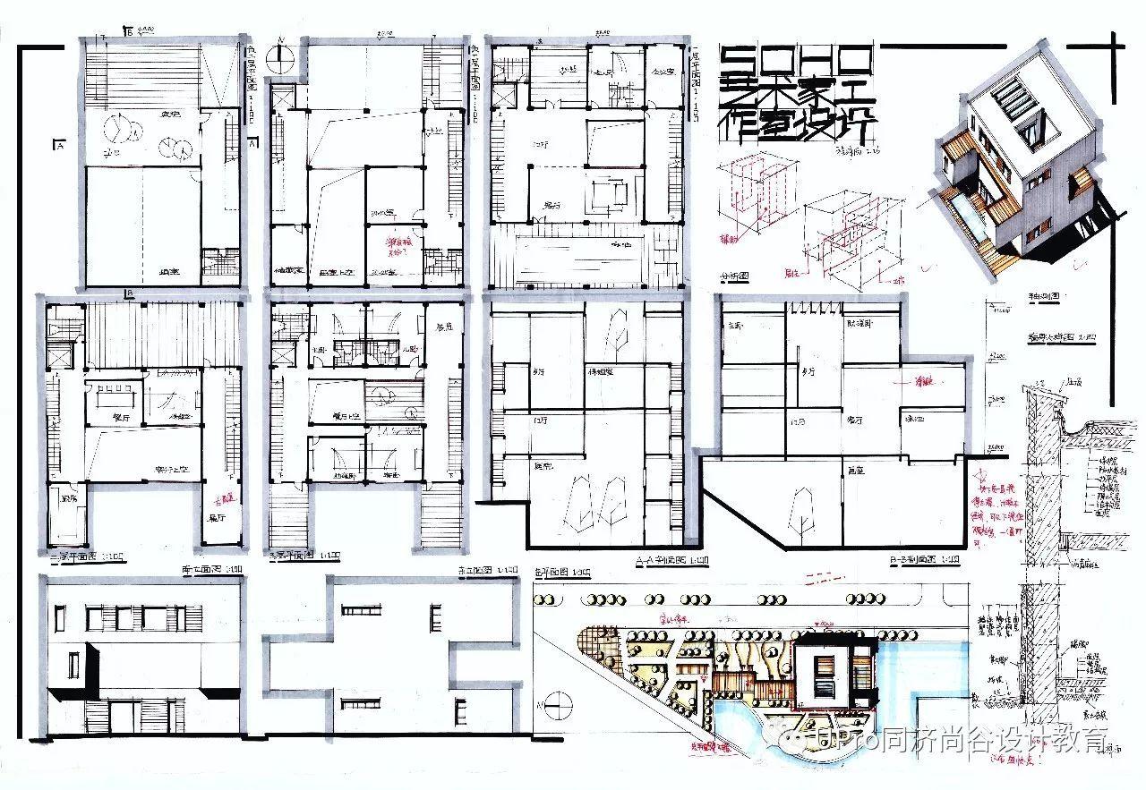 快题解析 | 同济08复试 - soho艺术家工作室设计