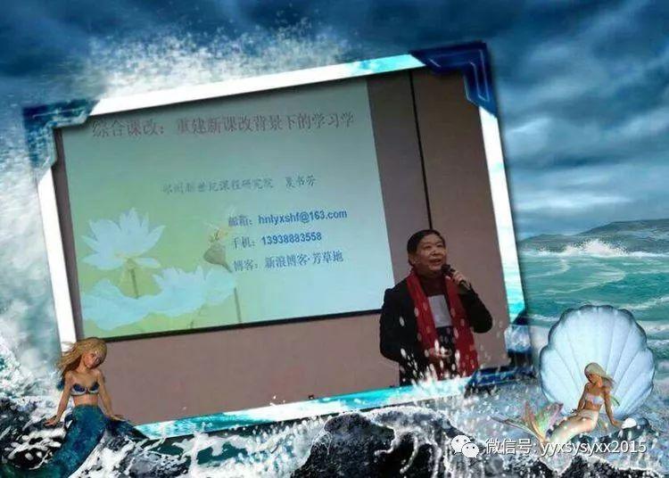 【学校帷幕】宜阳县2017年骨干教师培训在我校落下新闻马桶安装步奏图片