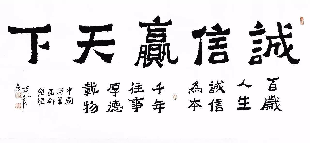 愹�m9`mh�ވz�h��_文化 正文  陈华镒:1953年生于江苏南京,江苏省甲骨文学会会员,南京市