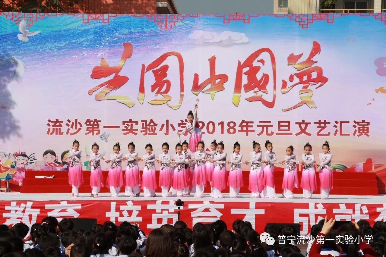 共圆中国梦