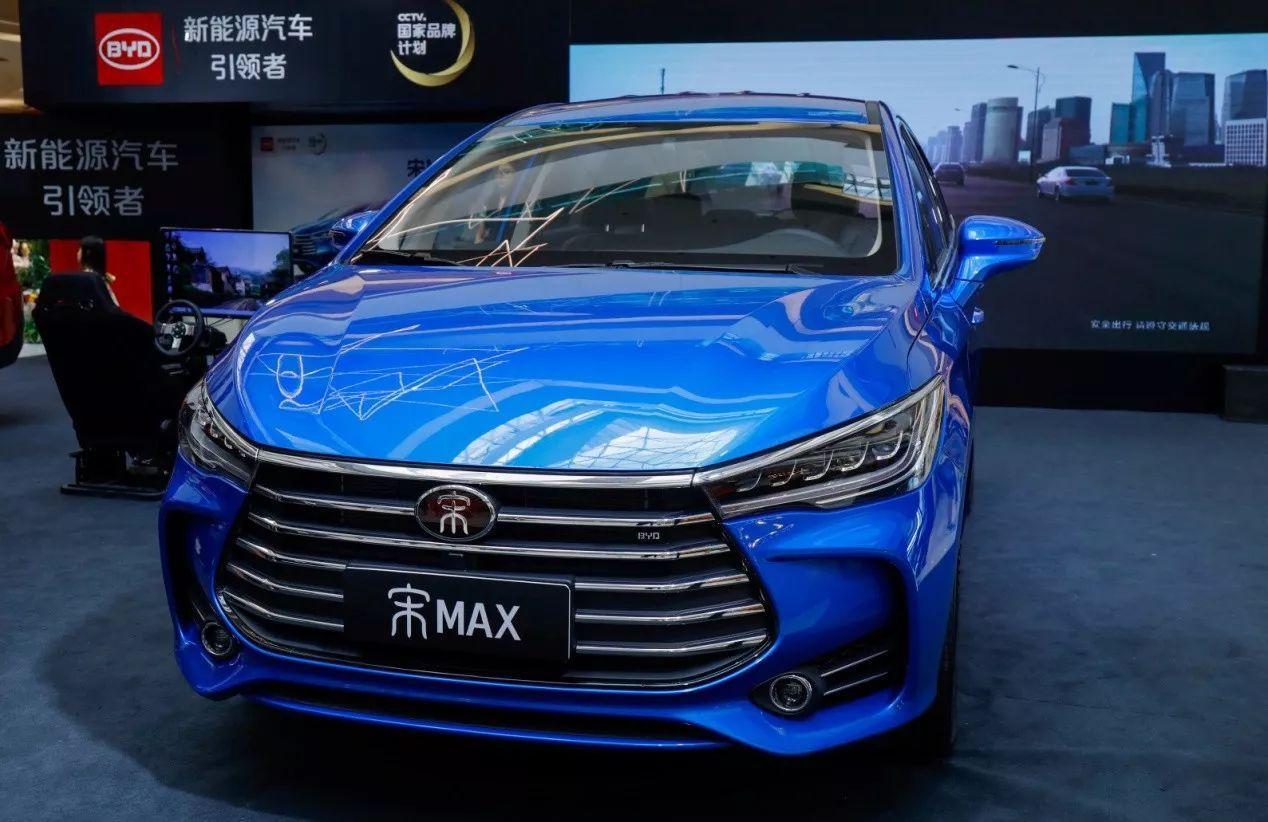 比亚迪宋MAX-比亚迪携四款明星车型登陆福州高清图片