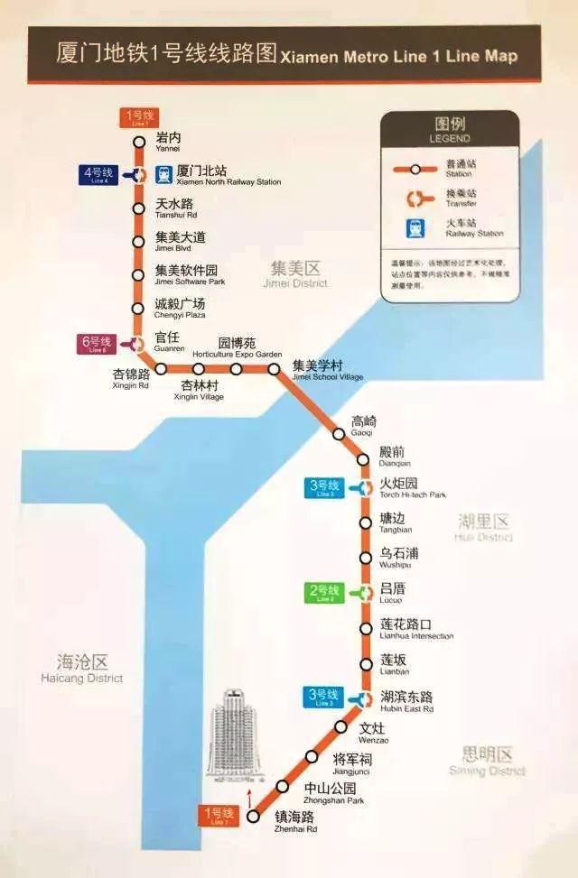 旅游 正文  ↑  厦门地铁路线图 →  地铁运营时间 ↑  地铁票价表