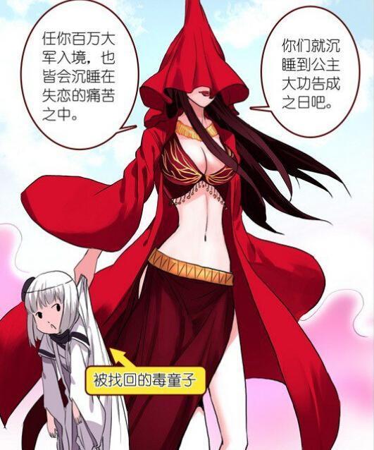 狐妖小红娘女神排名,东方淮竹也只能排第四