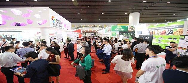 INTER_COFFEE_CHINA_2018第7届中国广州国际咖啡展