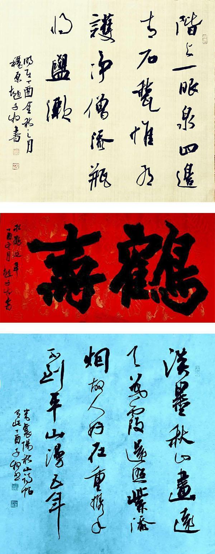 行书作品荣获中国硬笔书法家协会2009年度中国硬笔书法艺术奖.