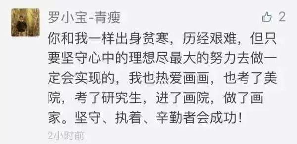 喜剧之王简谱_社会 正文  在《喜剧之王》里的那句台词: 你可以说我是跑龙套的,但你