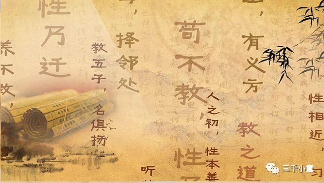 教育 正文  苏轼曾在《稼说送张琥》中说: