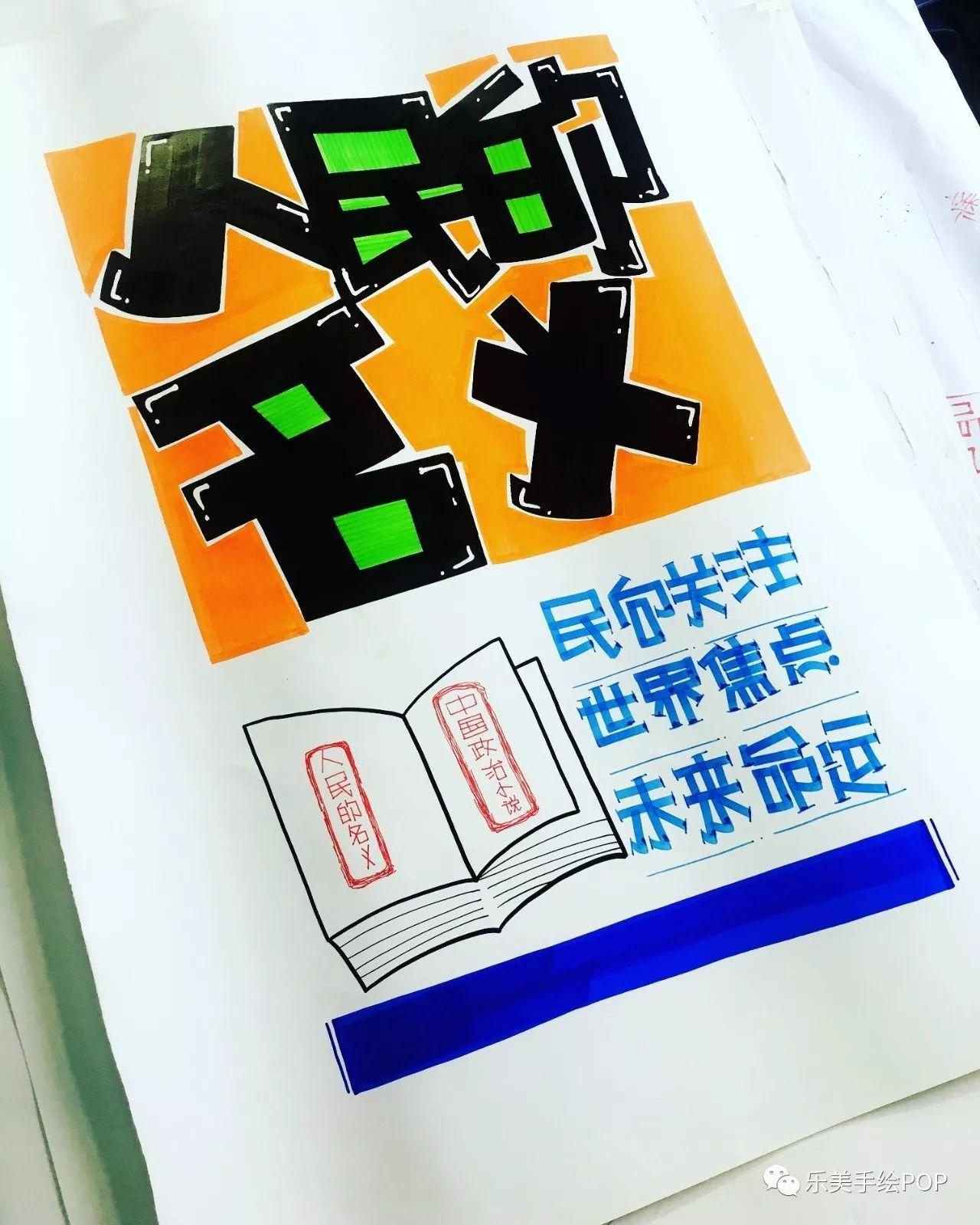 【年度复盘图书行业pop海报】书店pop海报