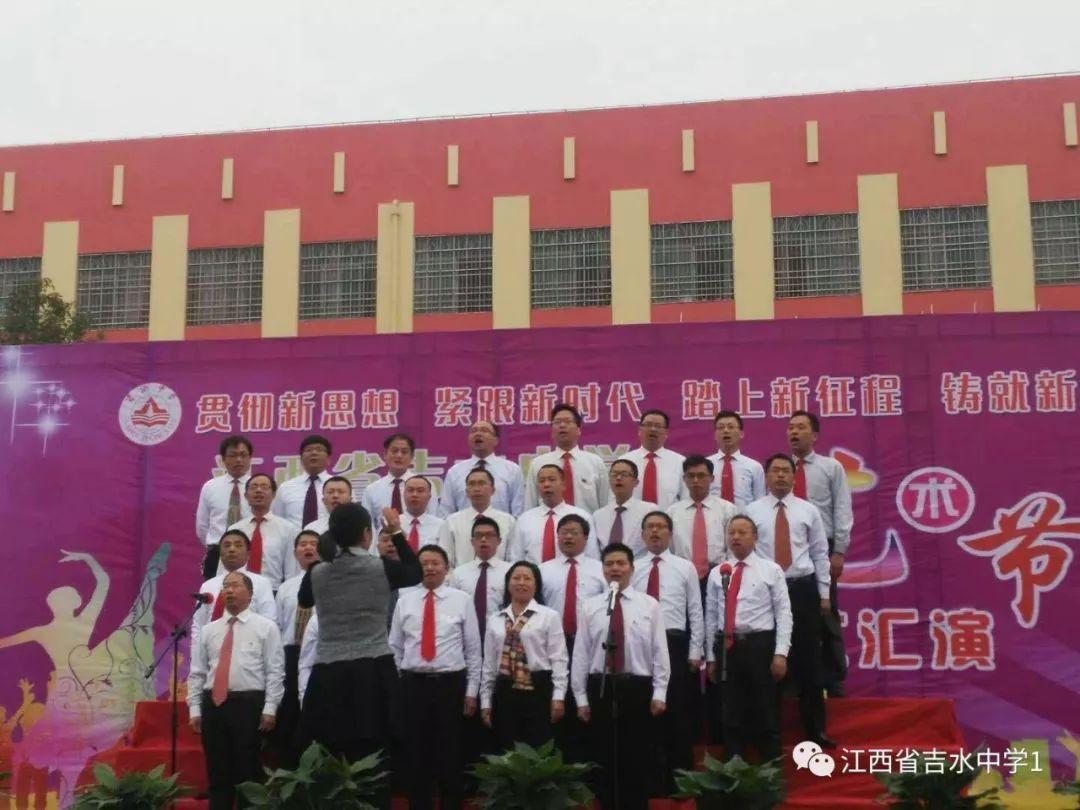 60周年校庆手抄报内容