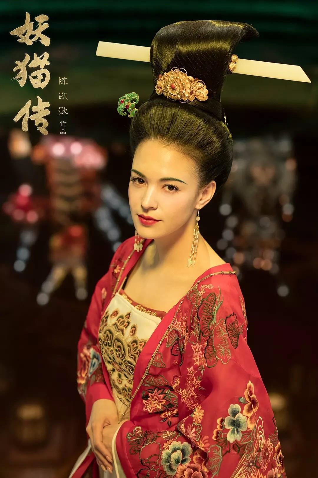 没有洋贵妃的混血美,但我可知道《妖猫传》三美争艳的精髓