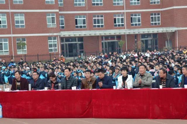 固始县永和中学举行2018元旦师生文艺汇演