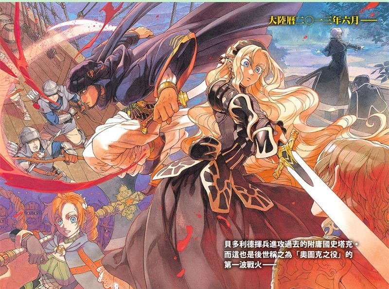 《皇帝圣印战记》扫雷,一个RPG风格的热血战斗故事 - 魔法师, 轻小说, 茅野爱衣, 松冈祯丞, 恋爱, 吸血鬼, 动画化, 军队 - ACG17.COM