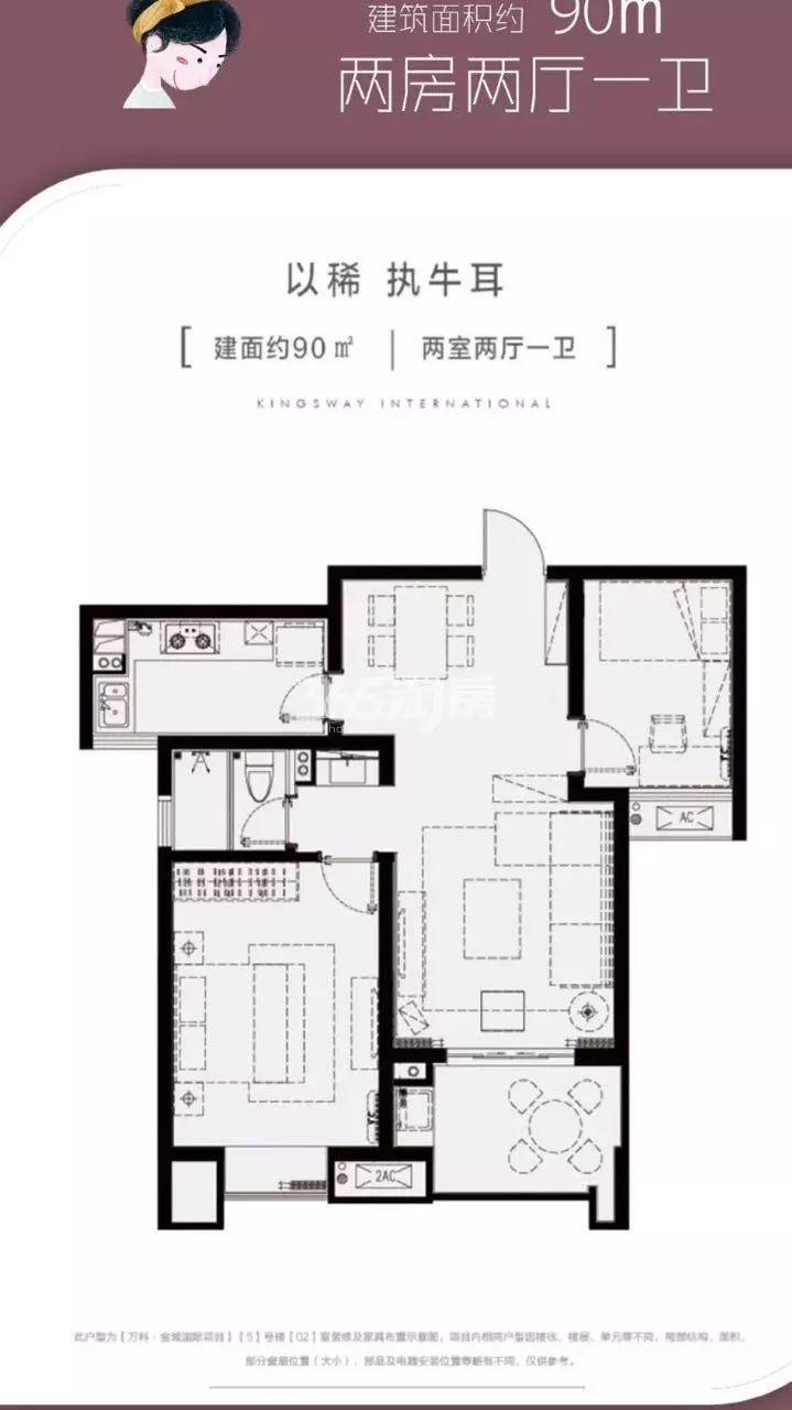 型方正,较少面积浪费;l型厨房,人性化设计;三开间朝南,采光良好;卧室图片