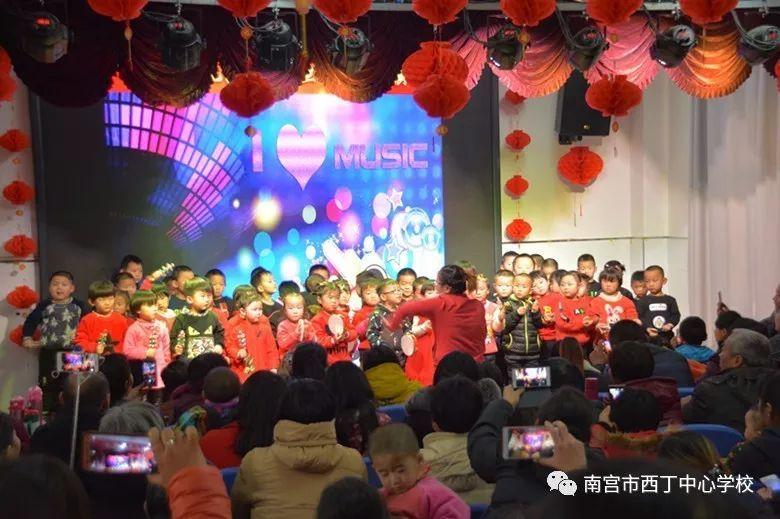 """""""大手牵小手,共筑中国梦"""" --西丁幼儿园庆元旦迎新年文艺汇演"""