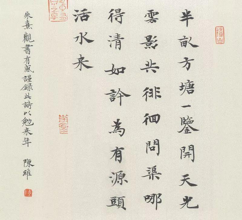 """—陶渊明《杂诗》 系书法思考一位忠实""""老思友"""" 爱书法,爱篆刻,偶写诗图片"""