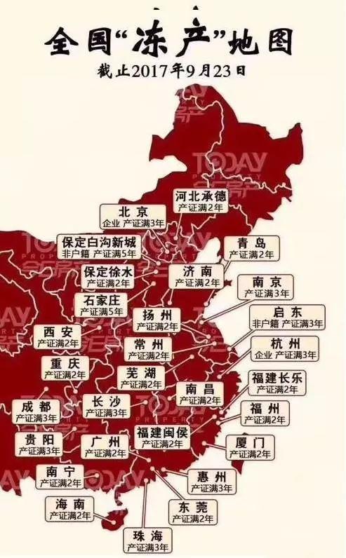 山东青岛2017年经济总量_山东大学青岛校区(3)
