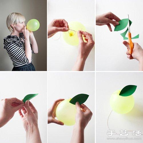 手工制作梦幻水果装饰 气球结合剪纸