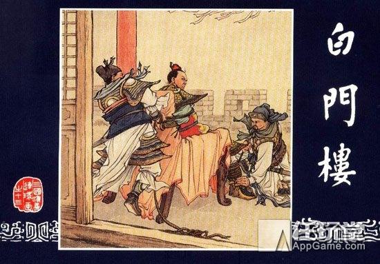 游戏里都是骗人的?解密三国历史中的攻城战 史学研究 第6张