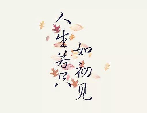 ...那些文艺情诗中的虚拟语气,如果我说 if I say 错