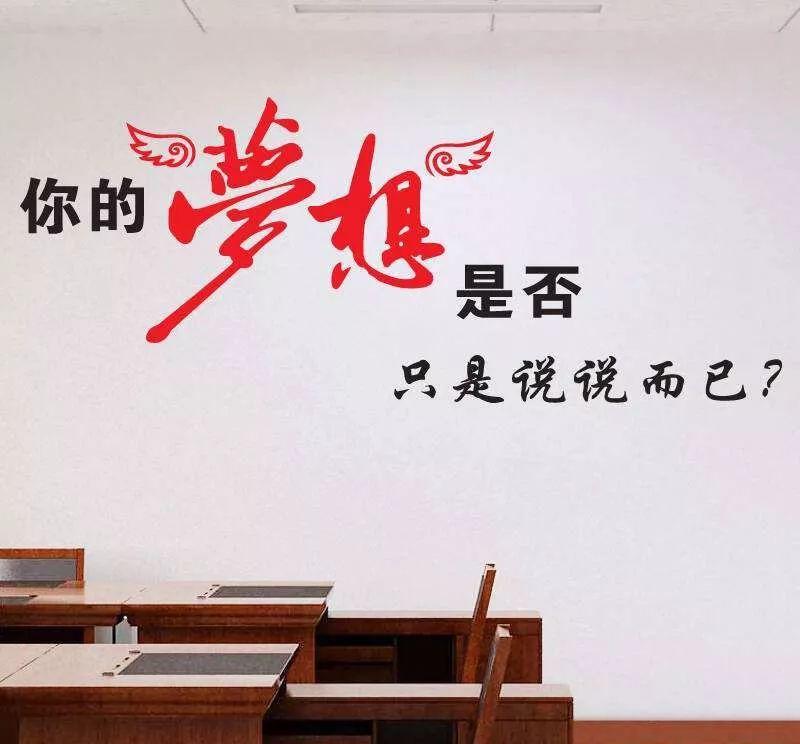 9,休息,是为了走更长远的路;学习,是为了让自己更加的优秀;奋斗,是