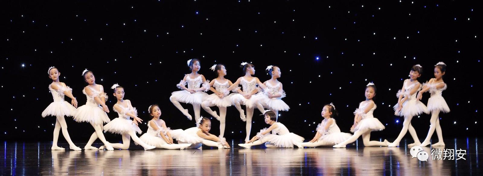 舞蹈_大牌福利丨朵拉舞蹈进驻翔安了!少女心爆棚