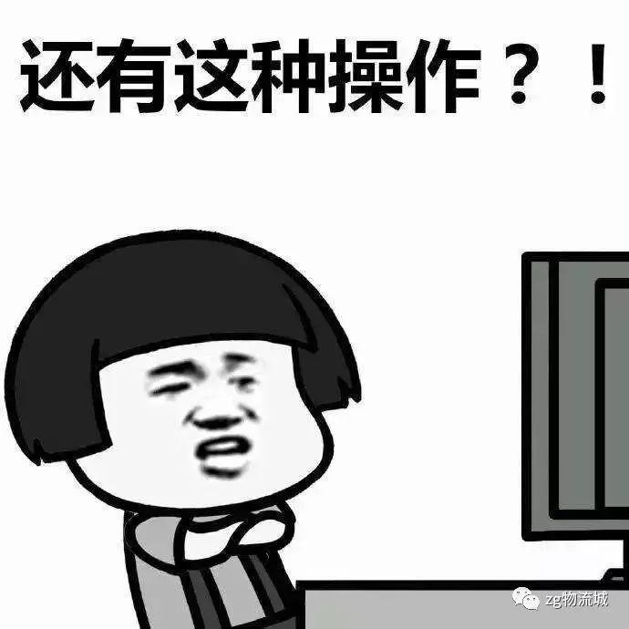 物流事件:天天快递被京东清理出局