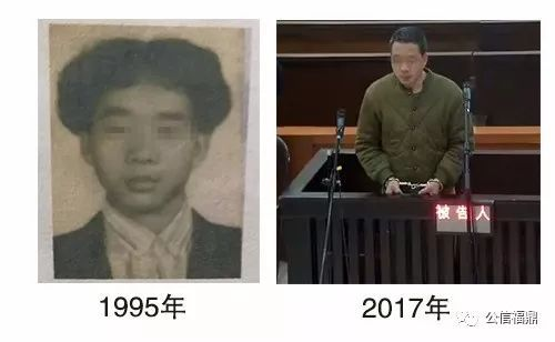 亲朋棋牌一男子1995年抢劫,亡命天涯