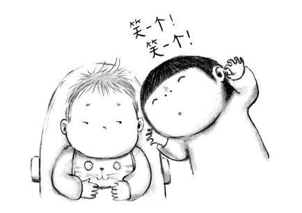 动漫 简笔画 卡通 漫画 手绘 头像 线稿 434_306