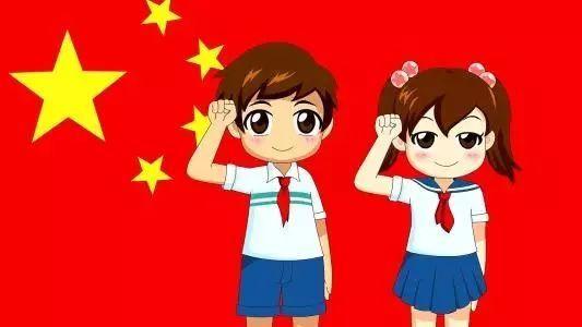 红领巾相约中国梦 迎新年少年展风采