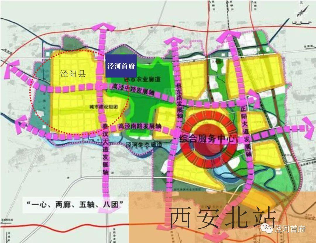 泾阳最新道路规划图