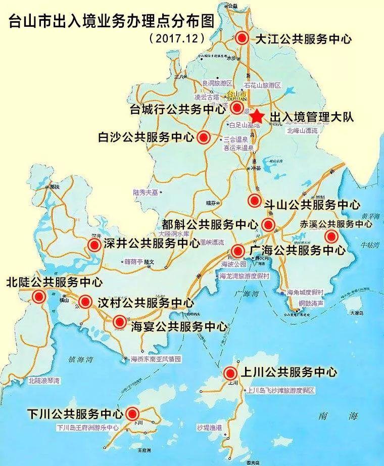 台山市人口_最新消息 沪深广磁悬浮要来了 东莞有望在这里设站