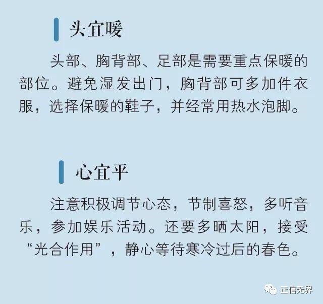 正信健康 黄金时间健康养生_搜狐娱乐_搜狐网