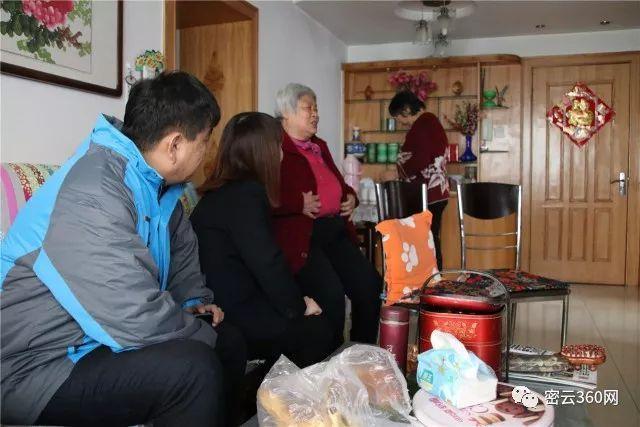 密云花园西区的郭奶奶家里来了一群特殊的客人